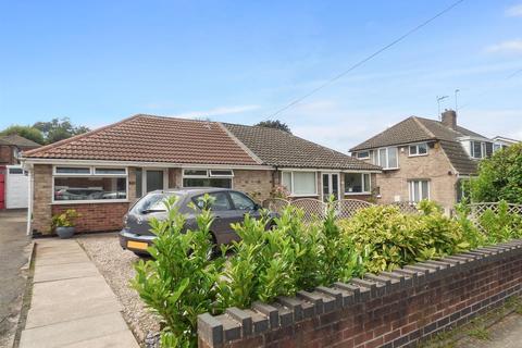 2 bedroom semi-detached bungalow for sale - Longmoor Lane, Sandiacre, Nottingham