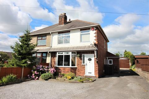 3 bedroom semi-detached house for sale - Nottingham Road, Underwood, Nottingham, NG16