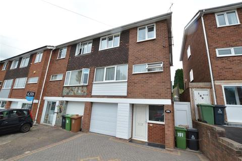 3 bedroom end of terrace house for sale - Tyndale Crescent, Great Barr, Birmingham