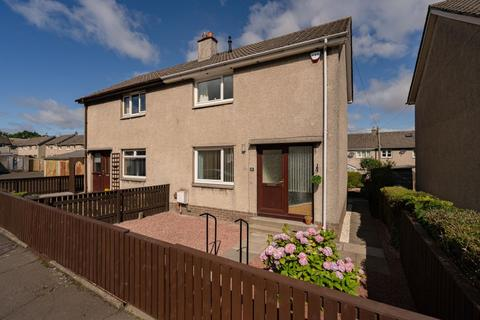 2 bedroom semi-detached house for sale - 22 Palmer Road, Currie EH14 5QJ