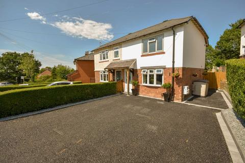 2 bedroom semi-detached house for sale - COPPICE ROAD, Poynton