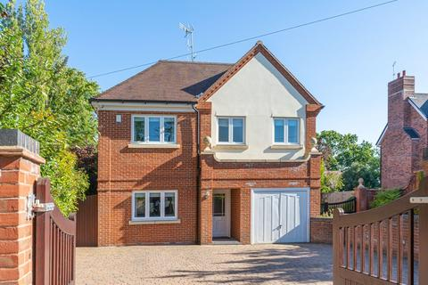 4 bedroom detached house for sale - Dorothys Gate, Whitefields Road