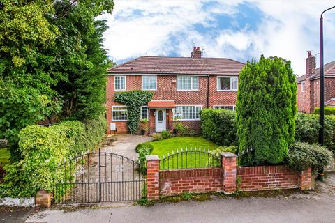 4 bedroom semi-detached house for sale - Thurlestone Drive, Urmston, Manchester, M41