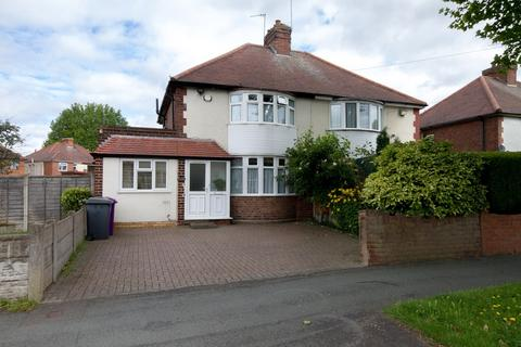 2 bedroom semi-detached house for sale - Inchlaggan Road, Wolverhampton, WV10
