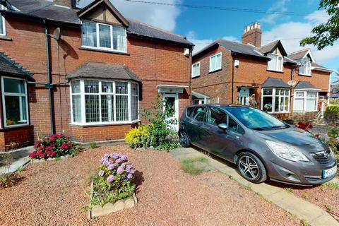 3 bedroom semi-detached house for sale - Percy Crescent, North Shields, NE29 6HP