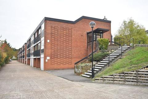 2 bedroom flat to rent - Banister Park, Southampton