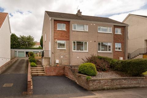 3 bedroom semi-detached house for sale - Caiystane Gardens, Fairmilehead, Edinburgh EH10