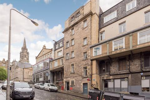 1 bedroom flat for sale - Blair Street, Royal Mile, Edinburgh EH1