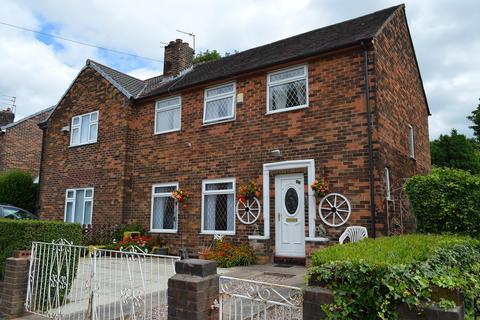 4 bedroom semi-detached house for sale - Elm Road, Hollins, Oldham, OL8 3JY