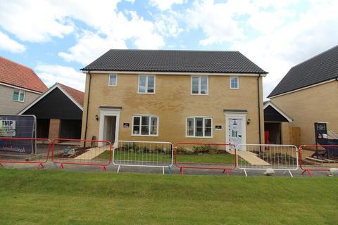 3 bedroom semi-detached house for sale - Halesworth, Nr Heritage Coast, Suffolk