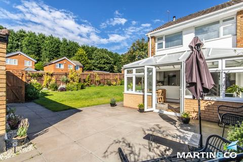 3 bedroom end of terrace house for sale - Vale Close, Harborne, B32