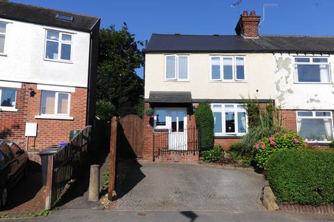 3 bedroom semi-detached house for sale - Park Head Crescent, Parkhead