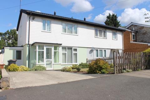 3 bedroom semi-detached house for sale - Langton Road, Harrow Weald