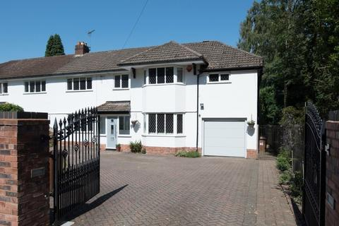 5 bedroom semi-detached house for sale - Aldridge Road, Little Aston