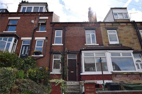 2 bedroom terraced house for sale - Woodside Terrace, Leeds, West Yorkshire