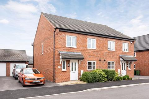 4 bedroom semi-detached house for sale - Mallard Avenue, Edleston, Nantwich