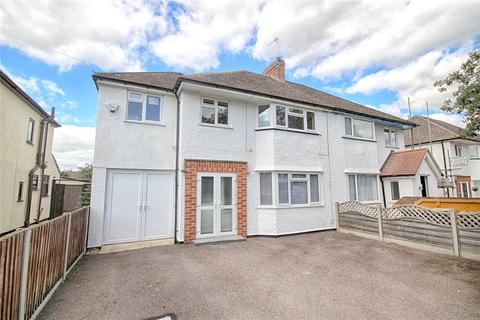 4 bedroom semi-detached house for sale - Hatherley Road, Cheltenham, Gloucestershire, GL51