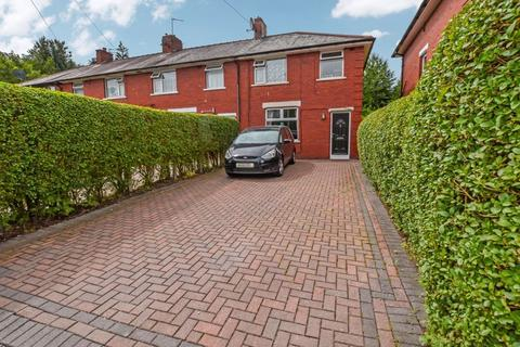 3 bedroom terraced house for sale - Stirling Grove, Whitefield, M45 3 BEDROOMS