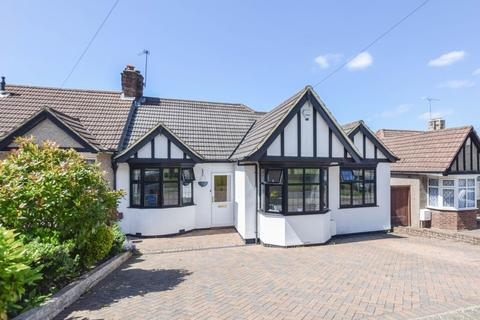 4 bedroom semi-detached house for sale - SPRING GARDENS, CHELSFIELD
