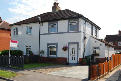 3 bedroom semi-detached house for sale - Brookside, Collingham, Wetherby