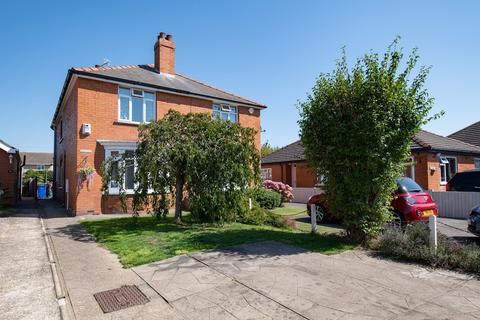 3 bedroom semi-detached house for sale - Tower Road, Boston, PE21