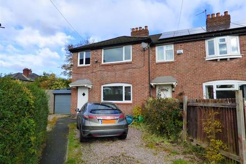 3 bedroom end of terrace house for sale - Oldcastle Avenue, Withington, Manchester, M20