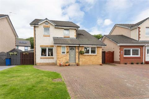 4 bedroom detached house for sale - Calico Way, Lennoxtown
