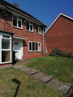 3 bedroom terraced house to rent - Cadleigh Gardens, Harborne, B17 0QB - Three bed end terrace property