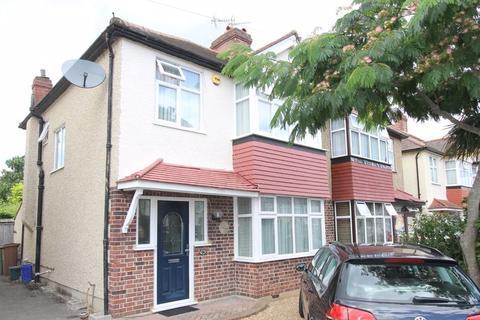 3 bedroom semi-detached house for sale - Watson Avenue, Sutton