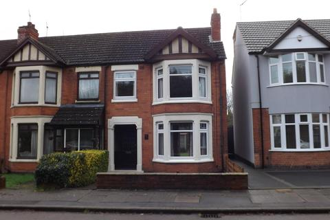 3 bedroom terraced house to rent - Heathfield Road, Whoberley, Coventry. CV5
