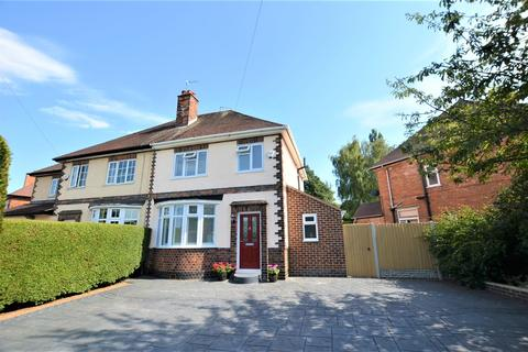 3 bedroom semi-detached house for sale - Glenwood Road, Chellaston, Derby