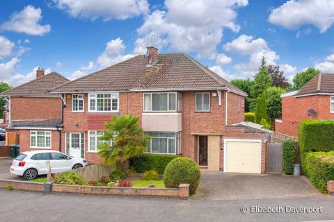 3 bedroom semi-detached house for sale - Daleway Road, Finham, Coventry