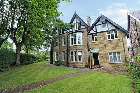 2 bedroom flat for sale - South Drive, Harrogate