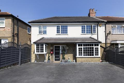 7 bedroom semi-detached house for sale - Goldington Drive, Oakes, Huddersfield
