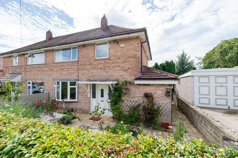 3 bedroom semi-detached house for sale - Sandringham Drive, Leeds, LS17