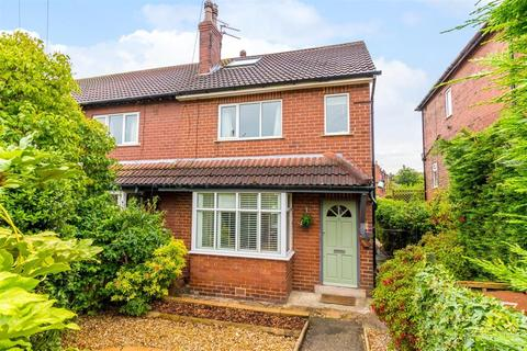 3 bedroom end of terrace house for sale - Springfield Walk, Horsforth, LS18