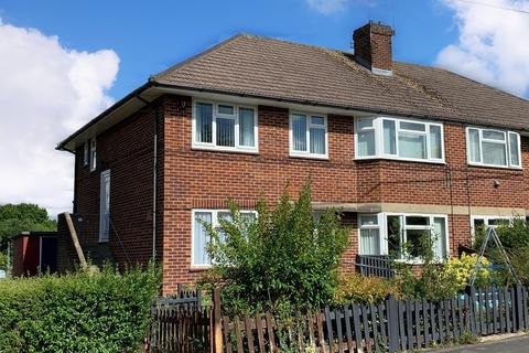2 bedroom flat for sale - *Private Garden* West End, Southampton, SO30 3AN