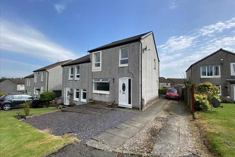 3 bedroom semi-detached house for sale - Birkinburn Road, Cumbernauld
