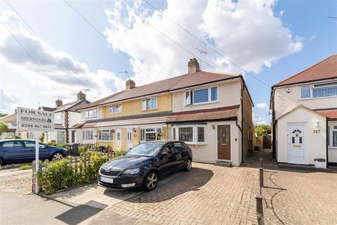 3 bedroom terraced house for sale - The Alders, Hanworth
