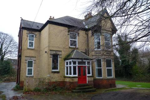 1 bedroom apartment to rent - NEWLAND PARK, HULL, HU5 2DN