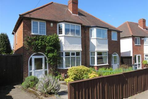 3 bedroom semi-detached house for sale - Willow Avenue, Bearwood, Birmingham, B17 8HH