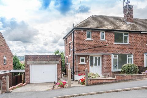 3 bedroom semi-detached house for sale - Knab Croft, Bannerdale