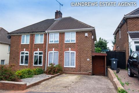 2 bedroom semi-detached house for sale - Dormington Road, Kingstanding, BIRMINGHAM