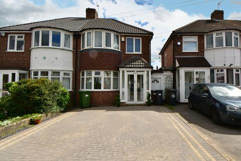 3 bedroom semi-detached house for sale - Jillcot Road, Solihull