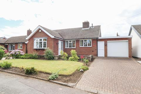 2 bedroom detached bungalow for sale - Balmoak Lane, Tapton, Chesterfield