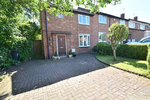 2 bedroom end of terrace house for sale - Hurst Rise, Evington, Leicester