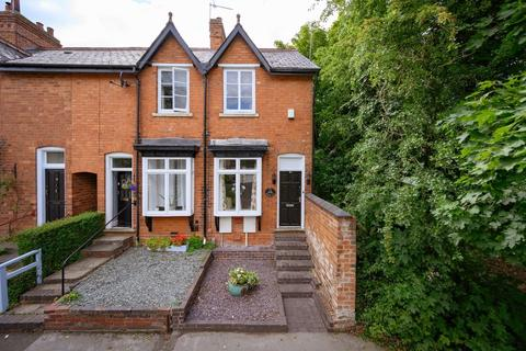 3 bedroom end of terrace house for sale - Kixley Lane, Knowle