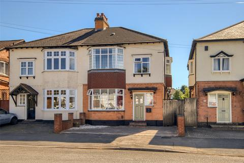 3 bedroom semi-detached house for sale - Ulverley Green Road, Solihull, West Midlands, B92