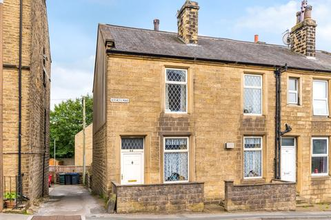 4 bedroom end of terrace house for sale - Keighley Road, Silsden