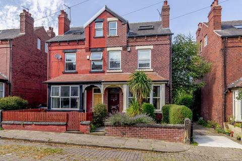 4 bedroom semi-detached house for sale - Stanmore Road, Leeds